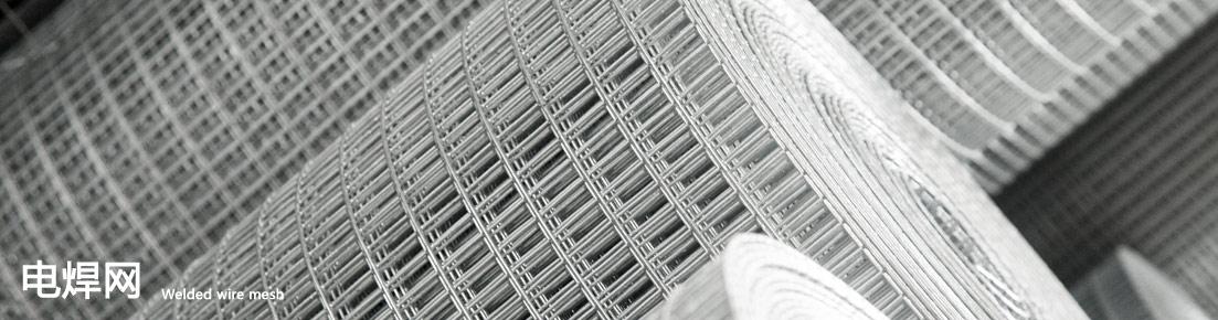 镀锌铁丝/刺铁丝/石笼网/勾花网/电焊网/护栏网等丝网制品的销售.